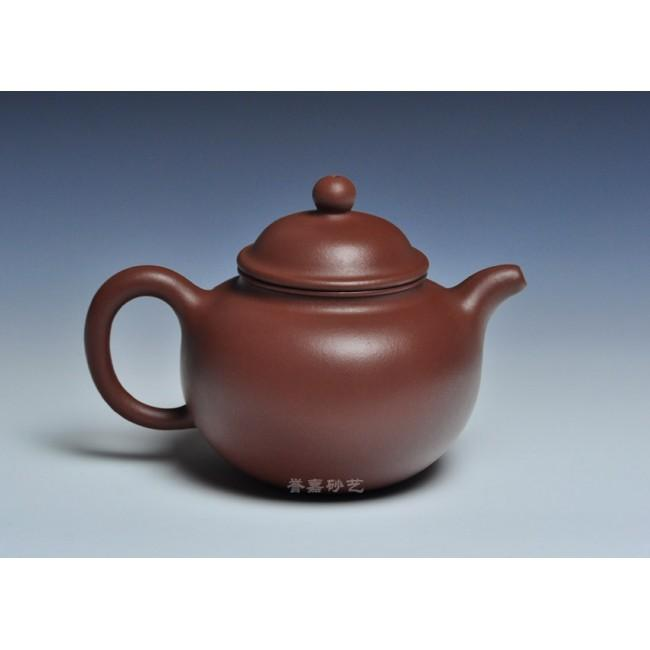 Yixing Teapot Zi Ni Clay Big Duo Zi 500ml