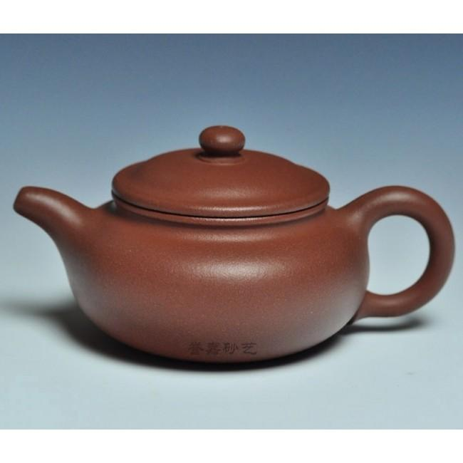 Yixing Teapot Di Cao Qing Clay Fang Gu 200ml