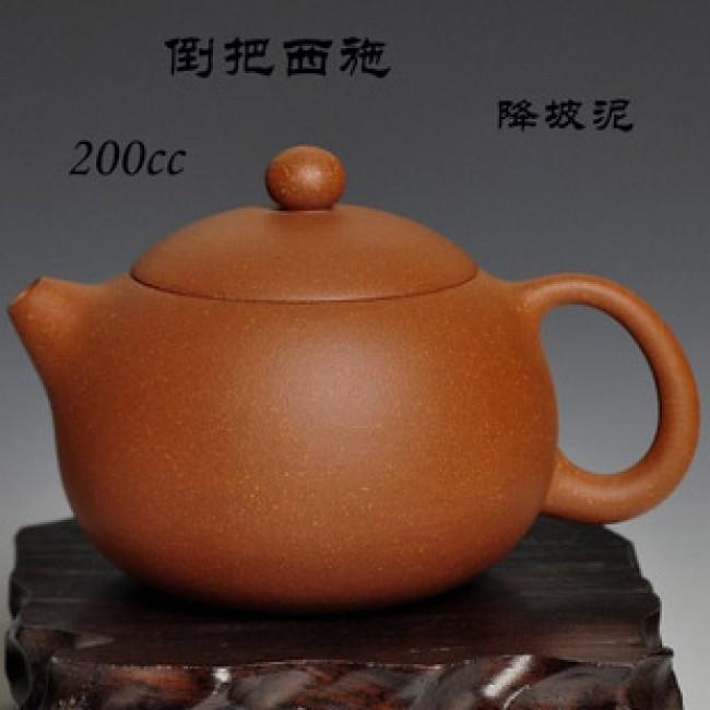 Yixing Teapot Jiang Po Ni Clay Xi Shi 170ml