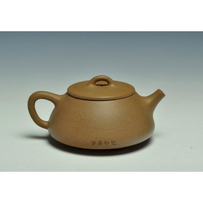 Yixing Teapot Duan Ni Clay Wide Shi Piao 240ml