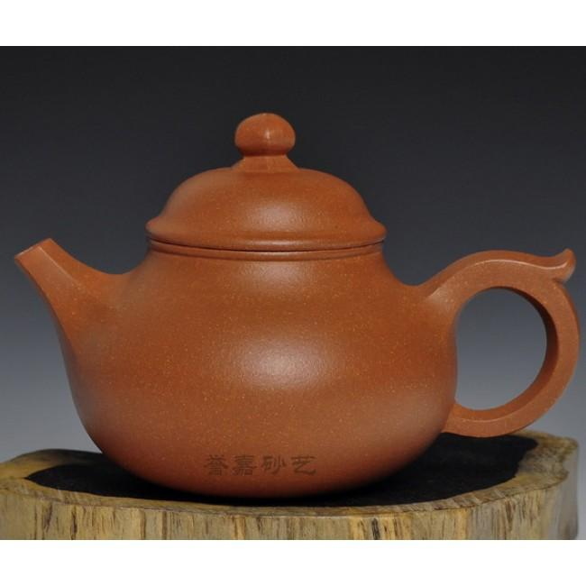 Yixing Teapot Jiang Po Ni Hexagon Rong Tian 280ml