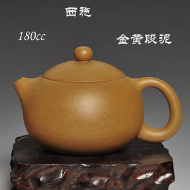 Yixing Teapot Golden Duan Ni Clay Xi Shi 180ml