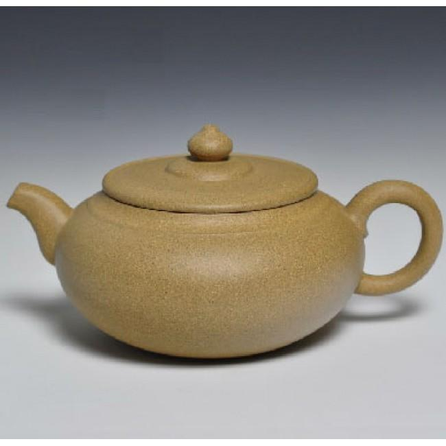 Yixing Teapot Duan Ni Clay Han Xiang 260ml