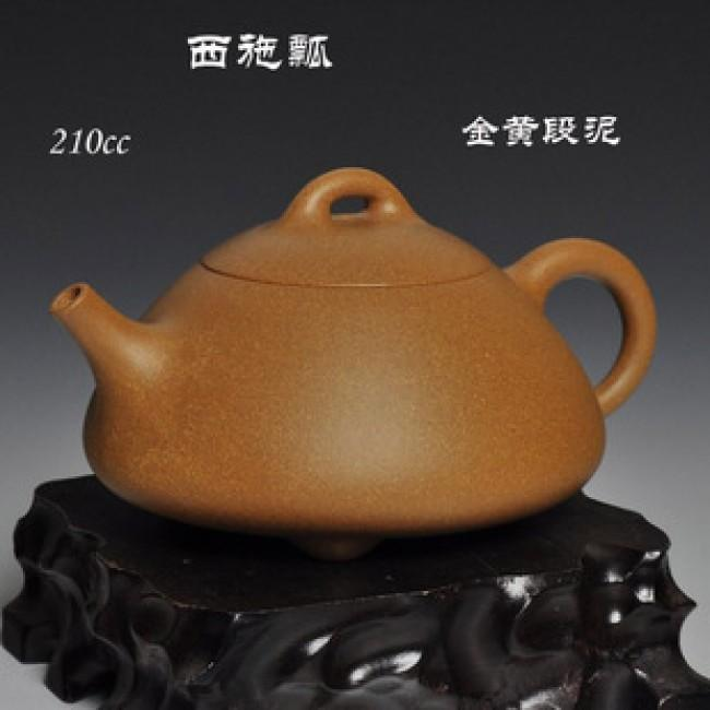 Yixing Teapot Golden Duan Ni Clay Xishi Piao 210ml