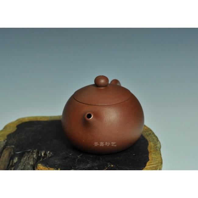 Xi Shi Di Cao Qing Clay Yixing Teapot 100ml