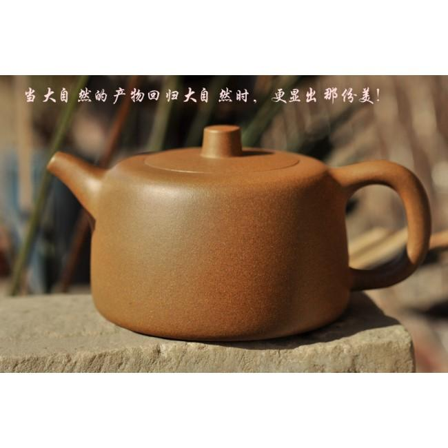 Yixing Clay Teapot Old Duan Ni Jing Lan 360ml