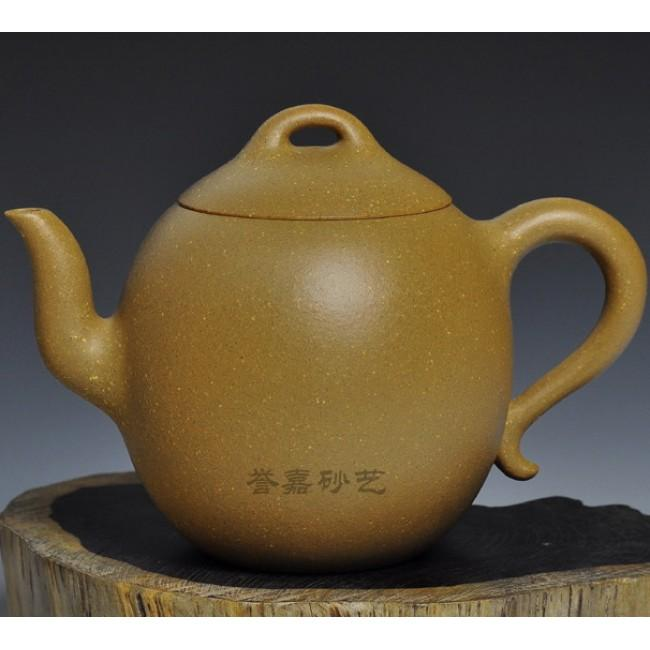 Yixing Teapot Duan Ni Tiao Sha Beauty Shoulder 280ml