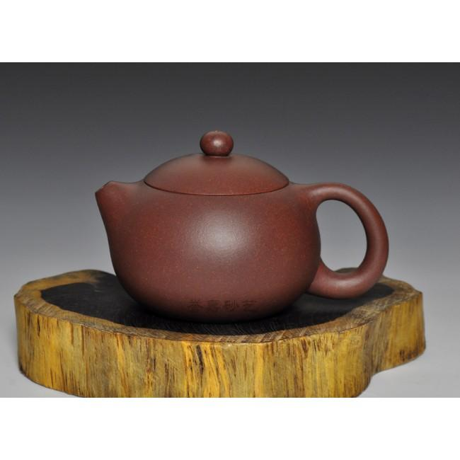 Yixing Teapot Di Cao Qing Clay Xi Shi 180ml