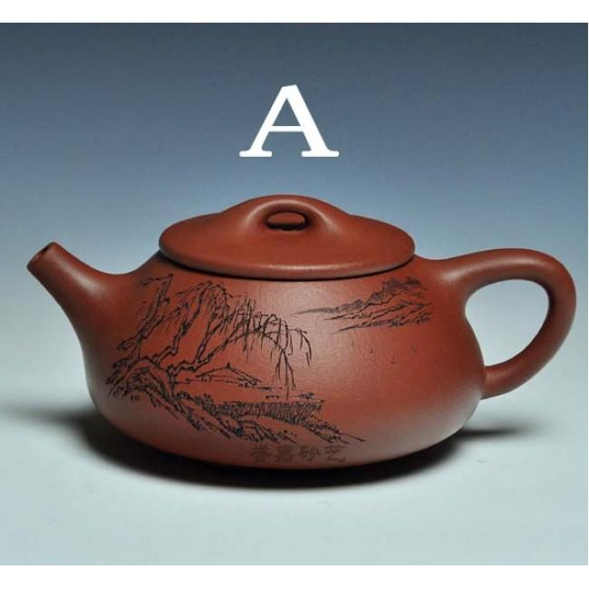 Yixing Teapot Zi Ni Clay Shi Piao Chinese Calligraphy 220ml