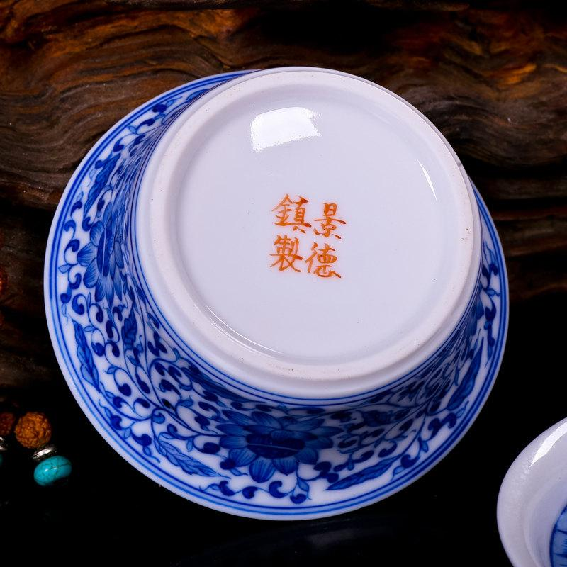 Special Offer Porcelain Tea Cup Saucer China Gaiwan Saucer Cup With Hand Painted Scrolling Vines Lotus Flowers