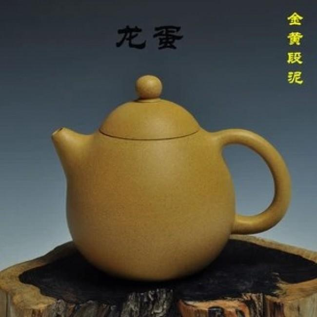 Yi Xing Teapot Golden Duan Ni Dragon Egg 220ml