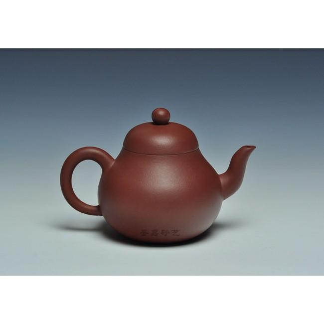 Yixing Clay Teapot Zi Ni Si Ting 220ml