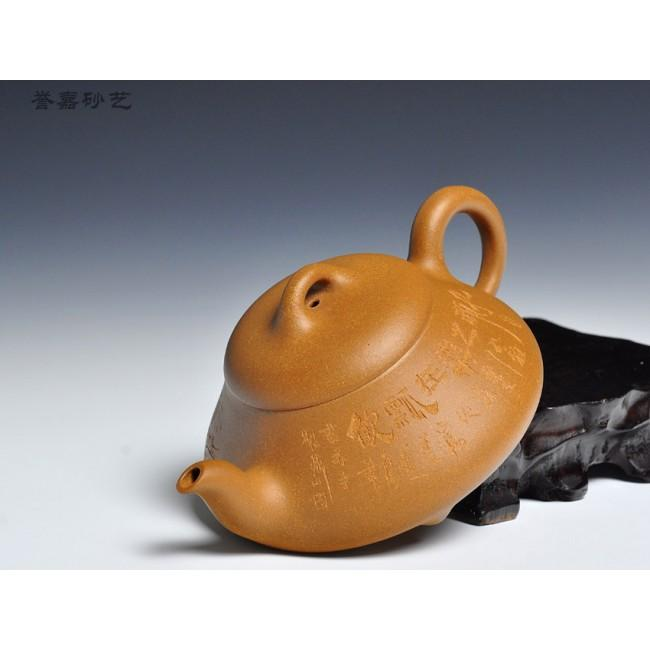 Yixing Teapot Golden Duan Ni Clay Hantang Shi Piao 200ml