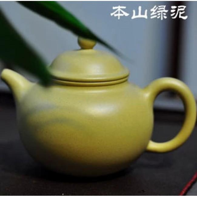 Yi Xing Teapot Ben Lv Ni Clay Duo Zi 500ml