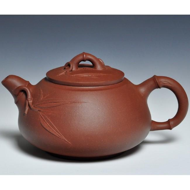 Yixing Teapot Zi Ni Clay Small Bamboo Leaf 220ml
