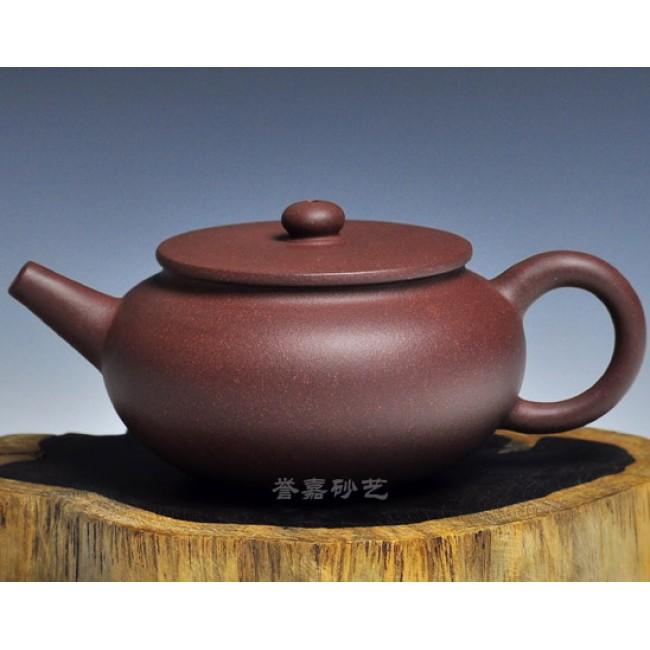 Yixing Teapot Zi Ni Clay Pin Gai Zhi Liu 200ml