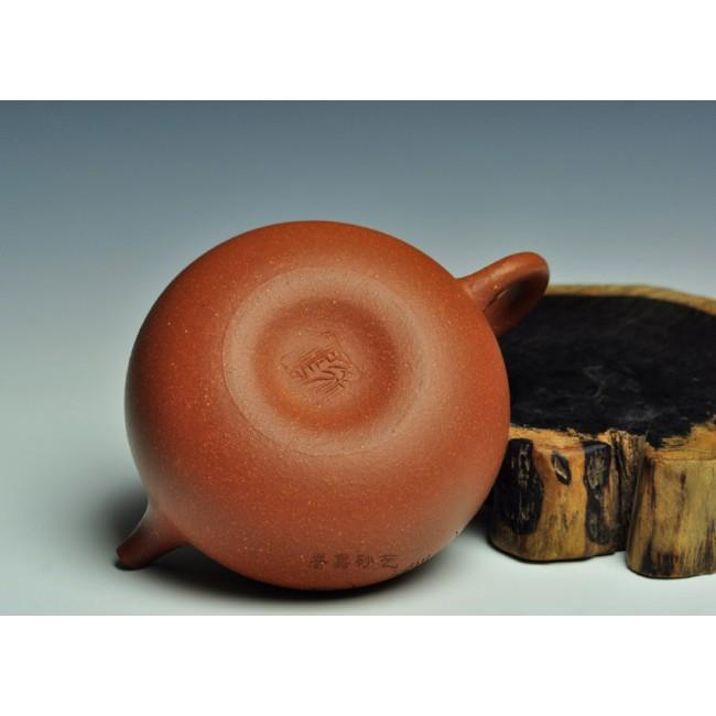 Yixing Teapot Jiang Po Ni Clay Orchid Flat Belly 200
