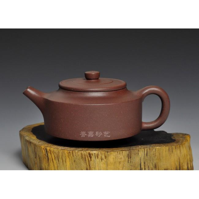 Yixing Teapot Zi Ni Clay Zhou Pan 180ml