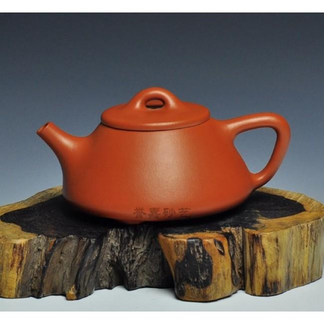 Yixing Teapot Zhu Ni Clay Shi Piao 160ml