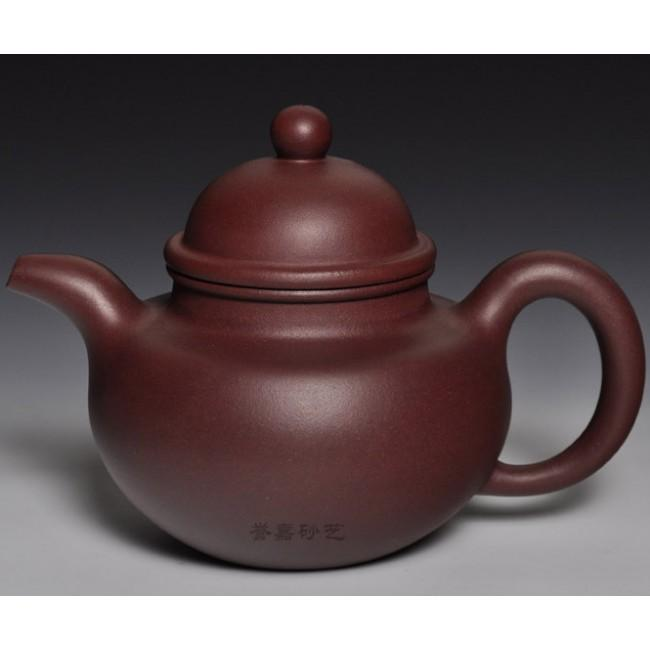 Yixing Teapot Zi Ni Clay Shou Zhen Duo Qiu 600ml