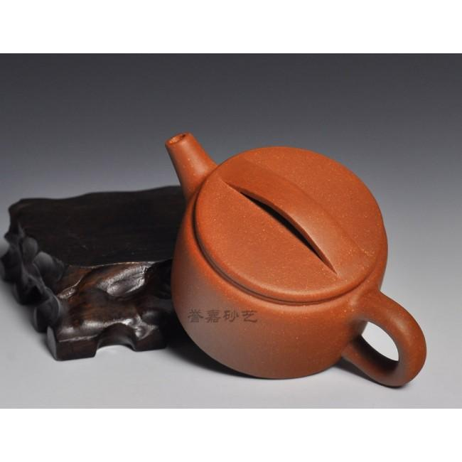 Yixing Teapot Jiang Po Ni Clay Han Wa 140ml