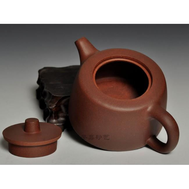 Yixing Clay Teapot Di Cao Qing Clay Jing Lan 200ml