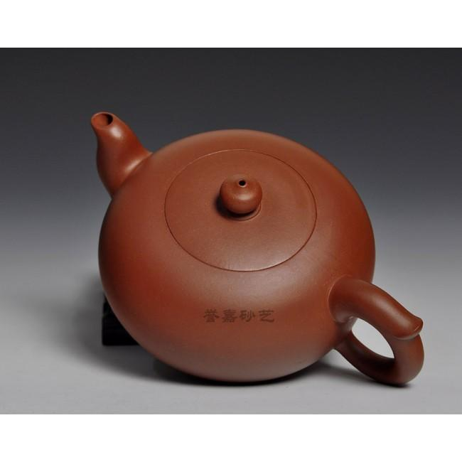 Yixing Teapot Zi Ni Clay Dbpa 400ml