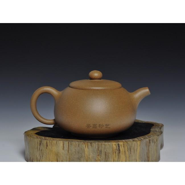 Yixing Teapot Duan Ni Clay Rich Pot 180ml