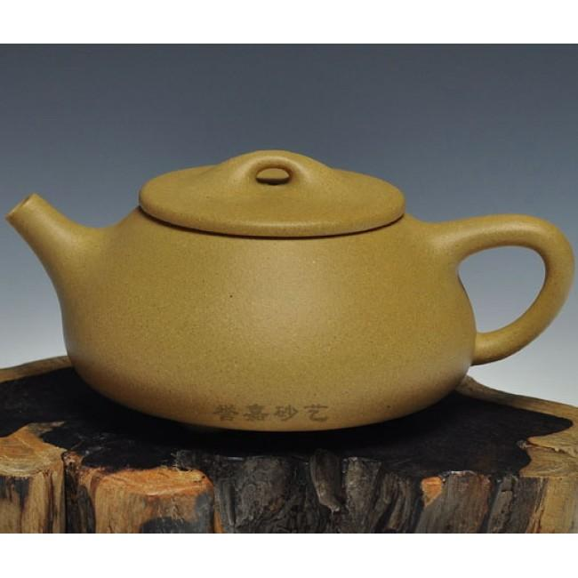 Yixing Teapot Jing Zhou Shi Piao Golden Duan Ni Clay 210ml