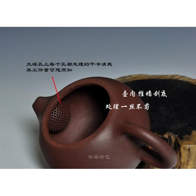 Yixing Teapot Old Zi Ni Clay Mesh Holes Xi Shi 220ml