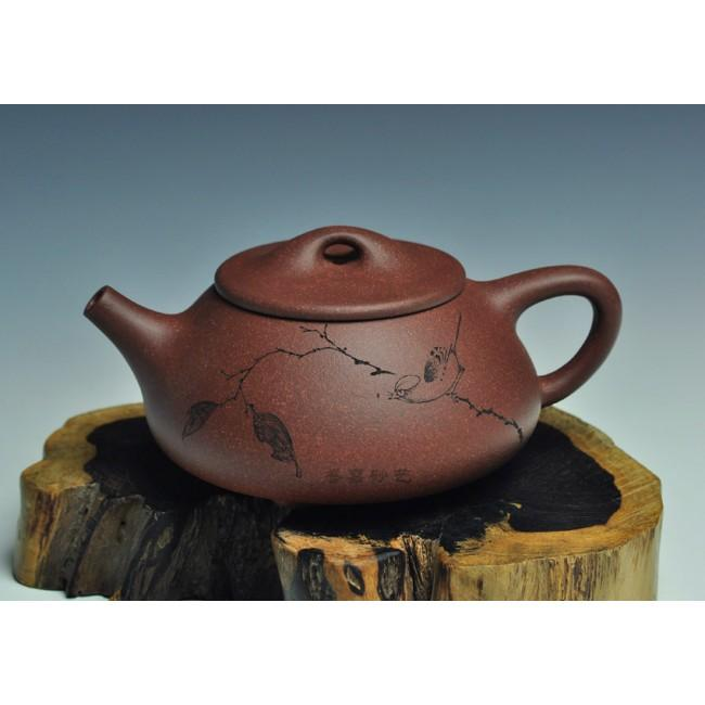 Yixing Teapot Deep Old Zi Ni Clay Jing Zhou Shi Piao 200ml
