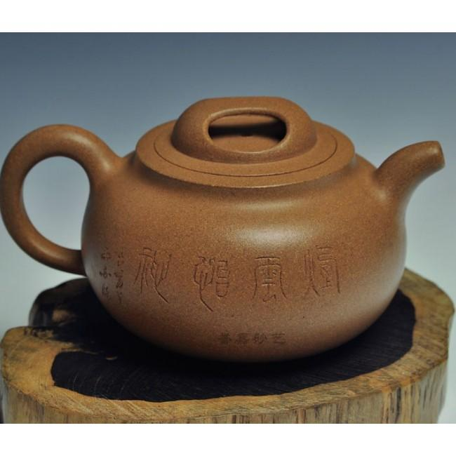 Yixing Clay Teapot Duan Ni Gui Ying 260ml