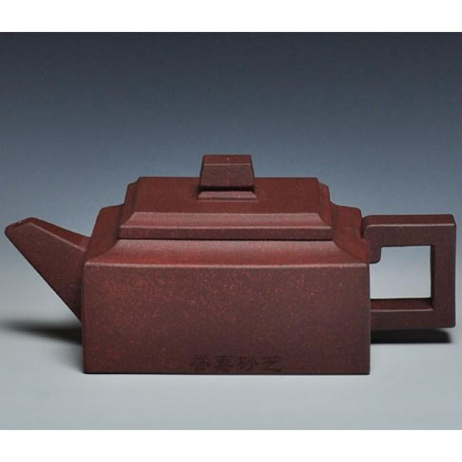 Yixing Teapot Deep Old Zi Ni Clay Fang Shan Yi Shi 200ml