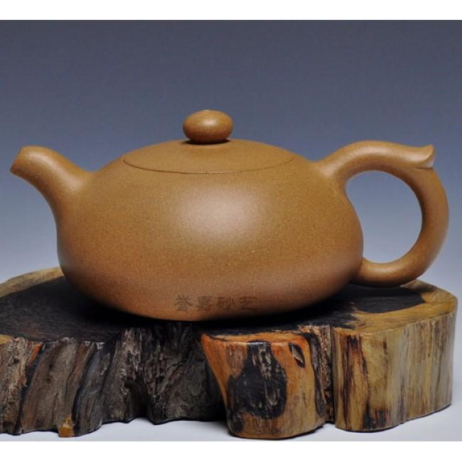 Yixing Clay Teapot Old Duan Ni Fei Yi 220ml