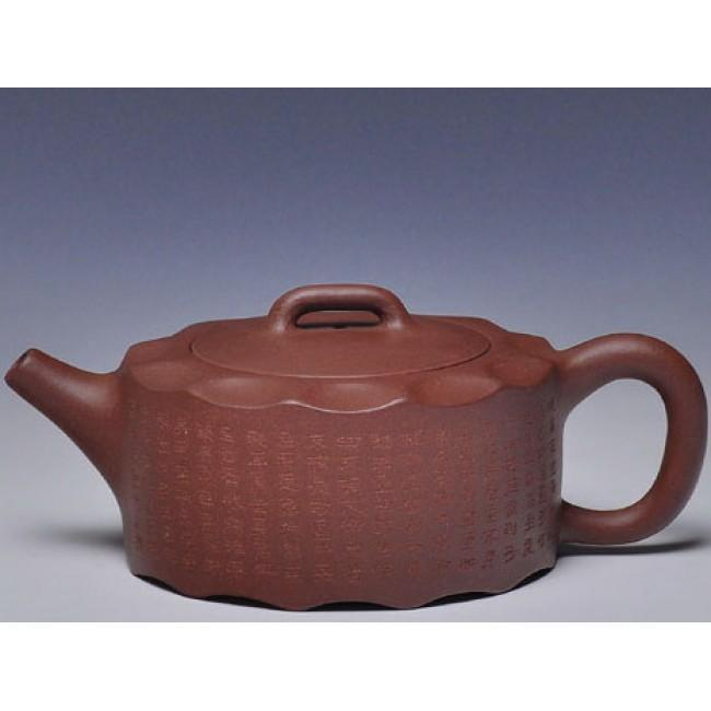 Yixing Teapot Zi Ni Clay Lake Waves 240ml