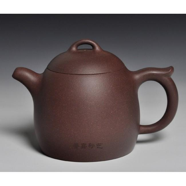 Yixing Teapot Old Zi Ni Fly Handle Qing Quan 260ml