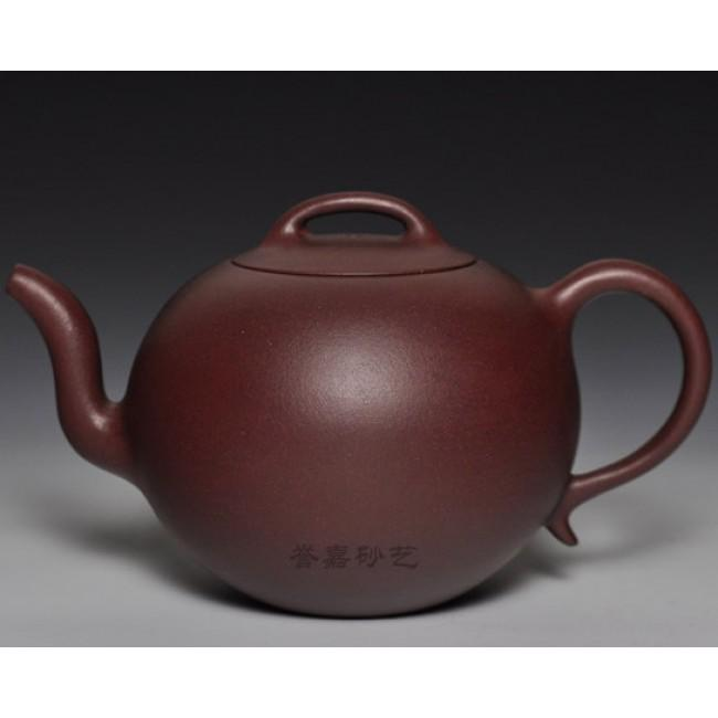Yixing Teapot Zi Ni Clay Xiang Wang 400ml
