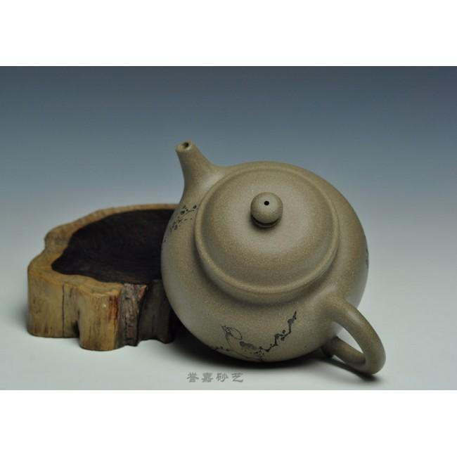 Yixing Teapot Qing Duan Ni Clay Duo Zhi 260ml