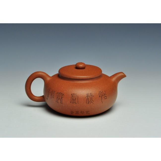 Yixing Teapot Jiang Po Ni Clay Bamboo Flat Belly 200ml